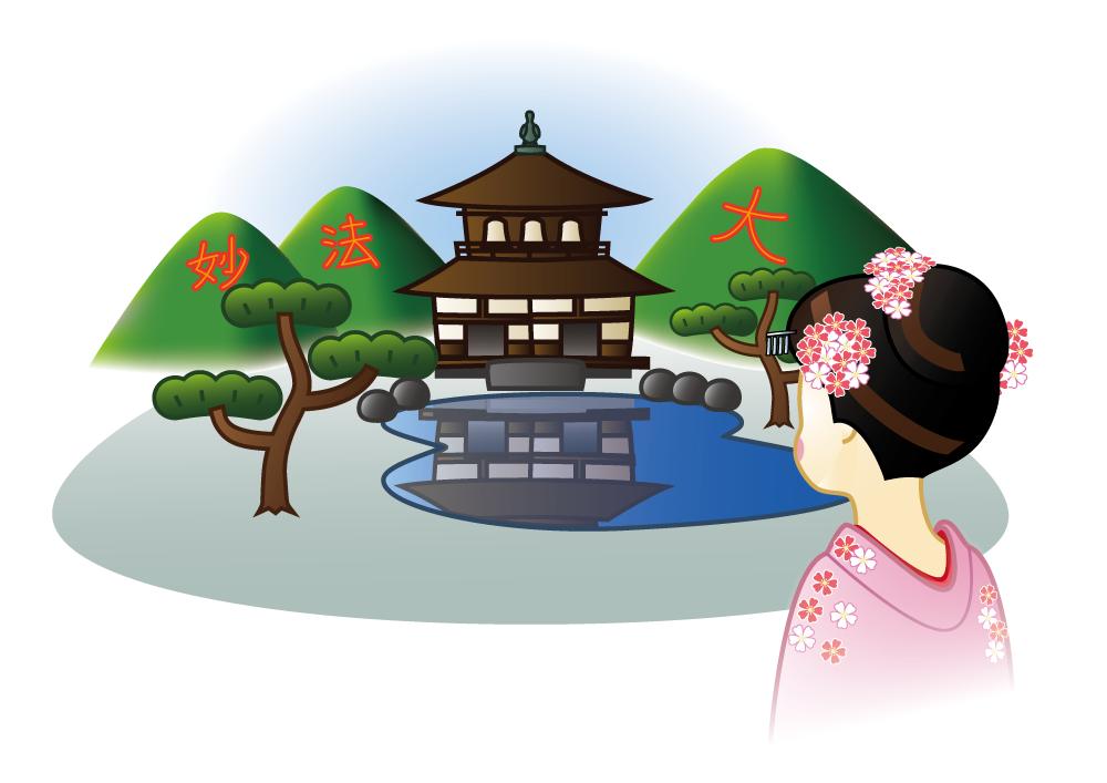 銀閣寺と舞妓さんの京風イラスト