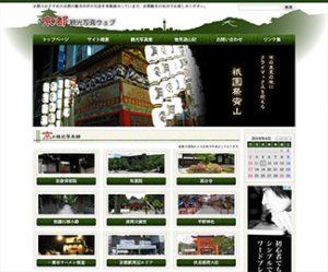 京都観光写真ウェブ