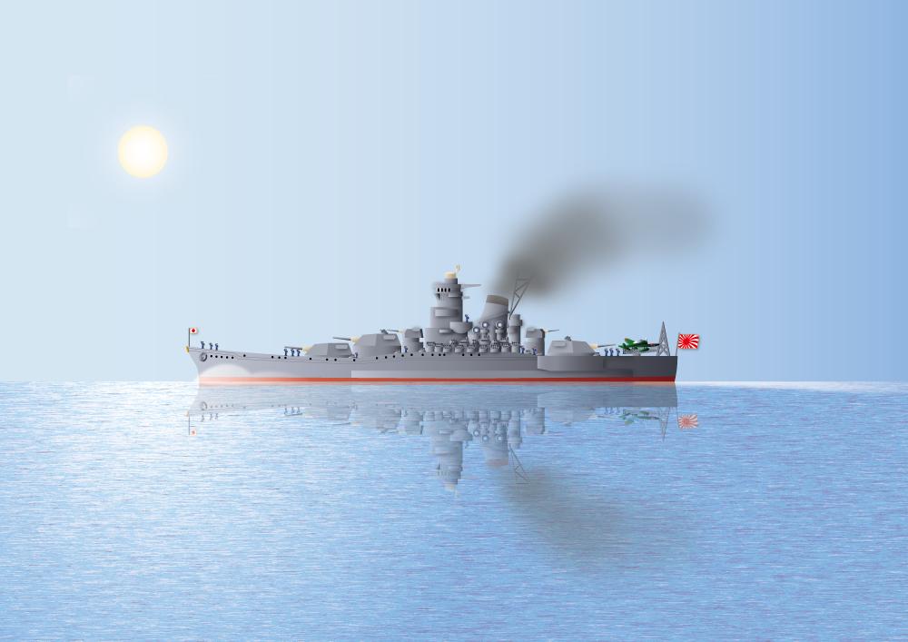 戦艦大和のイラスト